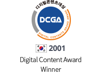 2001 디지털콘텐츠대상 Digital Content Award Winner
