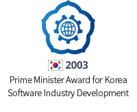 2003 Prime Minister Award for Korea Software Industry Development