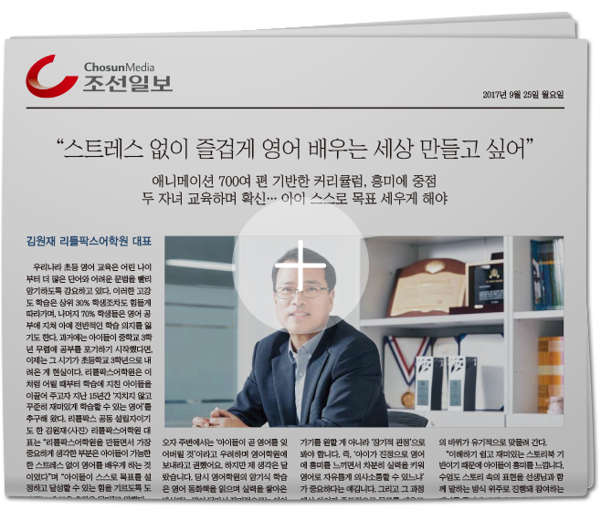 CEO interview in newspaper